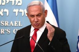 netanyahu israel fascism