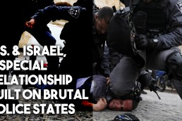 us israel police militarization moderate rebels
