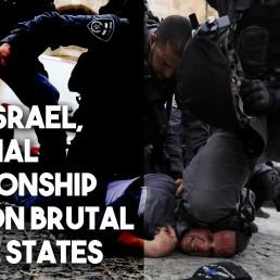 us israel police militarization moderate rebels