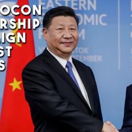 Moderate Rebels censorship new cold war China