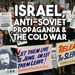 Israel USSR cold war